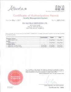 2017 QC Certificate